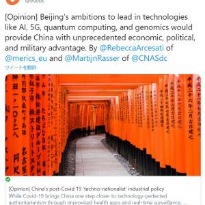 「欧州の極東感覚なんてこの程度」 中国の技術開発の脅威を論じたEU圏オンラインメディアの記事のトップ画像がなぜか伏見稲荷