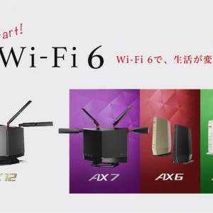 バッファローがWi-Fi 6対応のWi-Fiルーター3モデルを発表 家庭での接続台数の増加やビデオ会議による負荷など利用環境の変化に対応