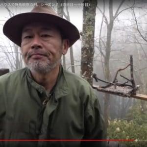 藤村Dによる野鳥観察をイッキ見しよう! 週刊チャンネルウォッチ 6/5号