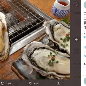 CGで再現した牡蠣が「世の中の画像全てCGなのか実写なのか信じれなくなるレベル」と話題に