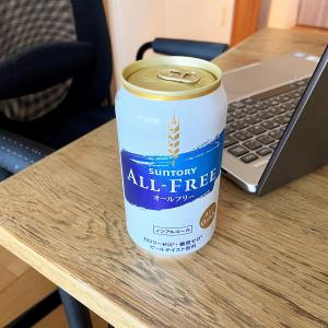 在宅勤務の気分転換にノンアルコール飲料は抵抗感ある? 約4人に1人がOKと回答