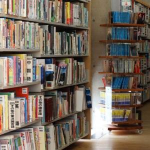 年間500冊分の書評を書くプロが考える「おもしろい本」「避けたい本」