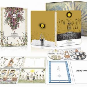 『ミッドサマー』ブルーレイ・DVD9月発売 ディレクターズカット版収録の「豪華版」もラインナップ[ホラー通信]