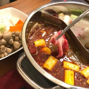 専門店「小肥羊」の火鍋セットでおうち火鍋はじめました! ピリリ麻辣スープと滋味あふれる白湯スープ