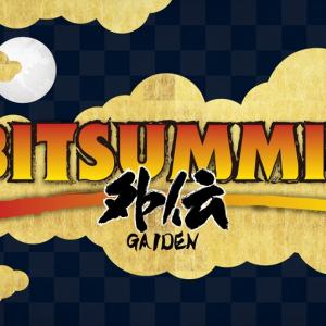 インディーゲームオンラインイベント「BitSummit Gaiden」で学生向けゲームジャムと人気ストリーマーによる実況生配信が決定