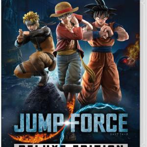 ルフィや悟空、ナルトが激突! Nintendo Switch版『JUMP FORCE デラックスエディション』2020年8月発売