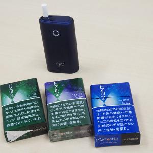 たばこ葉増量で吸いごたえUP! ブリティッシュ・アメリカン・タバコ『glo hyper』用『ケント・ネオスティック・トゥルー・シリーズ』を吸ってみた