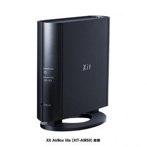 PC・スマホ・Fireタブレットから地デジ番組を視聴できるワイヤレステレビチューナー ピクセラが「Xit AirBox lite」を6月26日発売へ