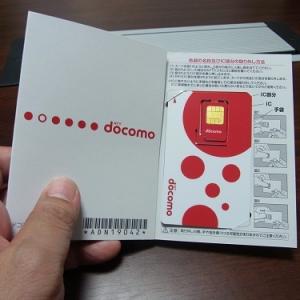 ドコモ回線を安く使えるMVNOのモバイルデータ通信SIM 月額2770円でLTEに対応した『So-net モバイル 3G』を試す
