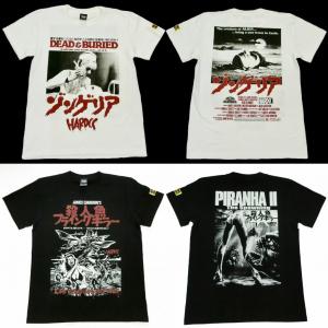 80年代ホラーを着よう。 『ゾンゲリア』『殺人魚フライングキラー』のTシャツがハードコアチョコレートより登場[ホラー通信]