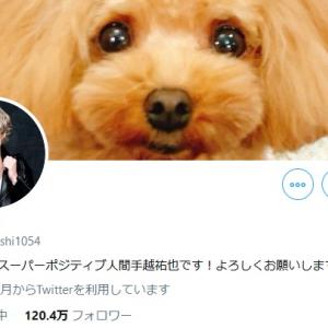 手越祐也、NEWSメンバー2人からまだ連絡来ず「俺から連絡するかな、さすがに」「増田さん痩せてたね。原因はまあ俺だよな……」