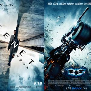 映画『ダークナイト』の初4D&IMAX上映が決定!  対応劇場ではIMAXカメラ撮影パートが最大「1.43:1」の画角にまで拡張