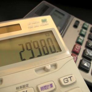 ちょっと待て! 新型PS3(29,980円)は本当に安いのか?
