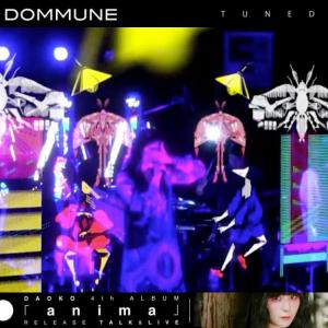 最新AR技術を駆使した演出に大反響! DAOKO、4thアルバム「anima」リリース記念ライブ配信