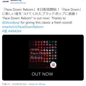 嵐「Face Down:Reborn」孤独から光に連れ出す救いのある歌詞への変化に「嵐についていけばきっと大丈夫だって思えた」と反響