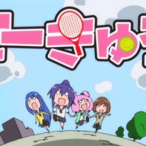 日本のアニメは真面目にテニスをしてはいけない決まりでもあるの? ハイテンションギャグアニメ『てーきゅう』[6.3/10点]