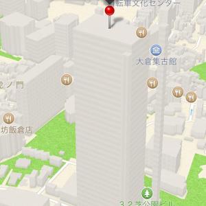 iOS6マップで日本の地図も3D表示に対応! 東京タワーがビルになり駅は謎の壁になる