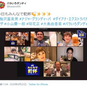 小山出演番組で梅沢富美男が手越会見にマジギレ!「事務所のことを出すなんてとんでもないガキ。小山くんが謝ることじゃない」