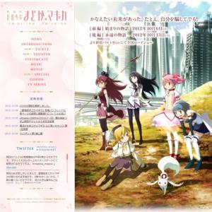 ほのぼのアニメと勘違いして劇場版『魔法少女まどか☆マギカ』を観ちゃう親子連れが続出?