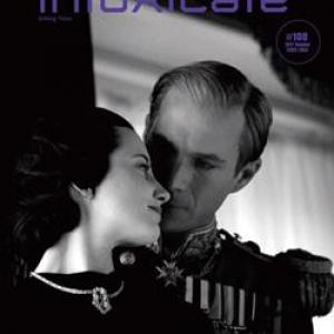 フリーマガジン〈intoxicate〉最新号配布! 表紙はマドンナ監督の注目作