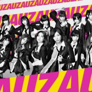 "AKB48、新シングル""UZA""のジャケット&アー写公開! PVダイジェスト版も"