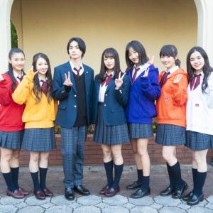 制服姿のGirls2がカワイイ!吉野北人&山口乃々華と並ぶ映画『私がモテてどうすんだ』オフショット公開