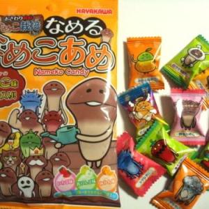 『まさかのなめこ味』キャンディーはどんな味!?