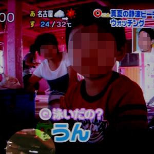 TVのインタビューを受ける幼児がマジコンでDSプレイ!