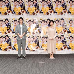 本仮屋ユイカ&飯島寛騎で映画『ゴースト』超え!?官能的なパンをこねるシーンが必見 連続ドラマ『マイラブ・マイベイカー』