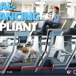 カプセルホテルみたいなプレミアムエコノミークラスの座席「Zephyr Seat」 全ての航空会社で標準装備して欲しい