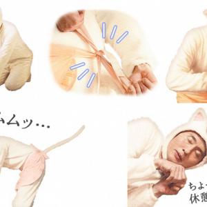 松重豊演じるドラマ『きょうの猫村さん』がLINEスタンプに!見逃した人に嬉しいオフショット含む「まるごとSP」も放送決定