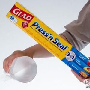 あの高密着エコラップにおためしサイズが登場! 『オンリーマツキヨ GLAD プレスンシール・マジックラップ』が マツキヨから先行発売