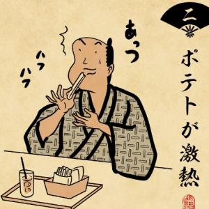 「ポテトが激熱」「袋の底のやつがウマい」モスバーガーあるあるにめっちゃ共感!