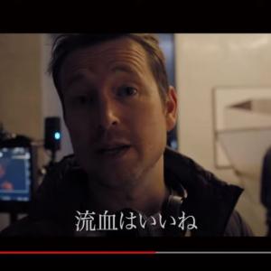 心神喪失スリラー『透明人間』 監督・脚本のリー・ワネルをフィーチャーしたメイキング映像[ホラー通信]