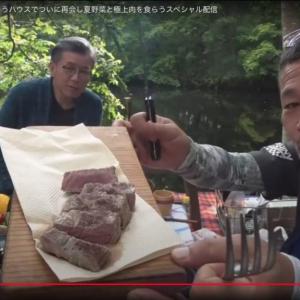 藤やんうれしー、再会。夏野菜と極上肉を食らう! 週刊チャンネルウォッチ 7/10号