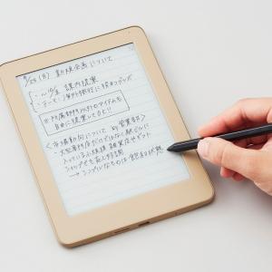 キングジムがクラウドファンディングで6000万円支援を集めたE Ink電子ペーパーディスプレイ搭載の手描きデジタルノート「フリーノ」が7月31日に発売へ