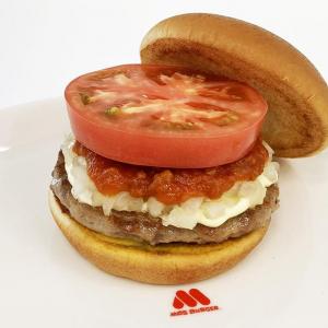 定番「モスバーガー」のミートソースがリニューアル! 食べてみた「ソースの具材感がアップ」「塩こうじでマイルドに」