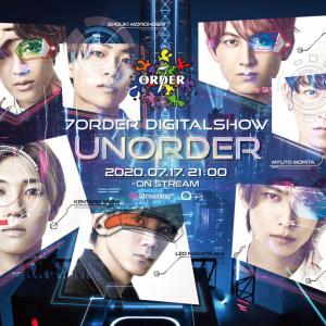 7ORDER初のデジタルショーついに7月17日開催! 映像技術と融合するリハーサル映像公開