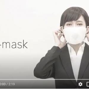 新型コロナウイルスと共生する時代の必需品となるか 日本のスタートアップ企業が開発したスマートマスク「C-mask」