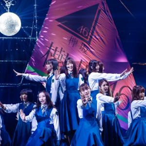 『欅坂46』10月で活動終了、改名へ「前向きなお別れをします」「グループとしてもっともっと強くなるための決断」