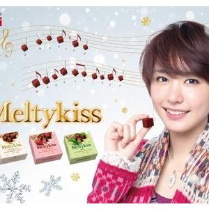 Meltykiss発売20周年記念!新垣結衣カレンダーをプレゼント!