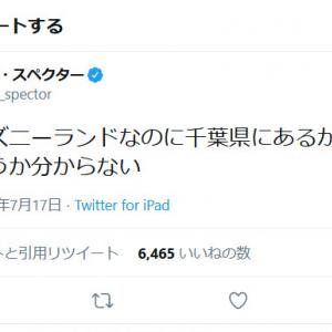 デーブ・スペクターさん「東京ディズニーランドなのに千葉県にあるから行っていいかどうか分からない」GoToトラベル関連のギャグを連発