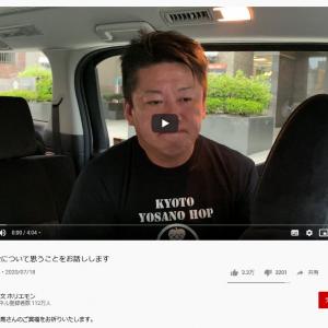 堀江貴文さん「有名人の自殺について思うことをお話しします」動画が150万回視聴を超える反響