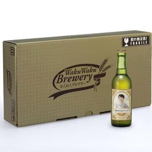 """""""世界に1つ""""のオリジナルビールをオーダー!サッポロビール「わくわくブルワリー」"""
