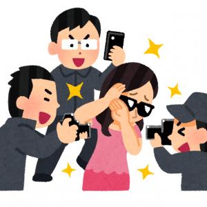 三浦春馬さん死去 自宅マンションや実家でのマスコミの取材姿勢にSNSでは批判の声も