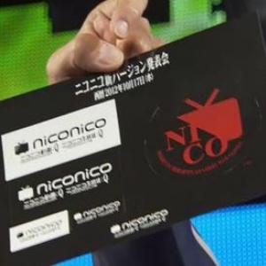 ニコニコ新バージョン発表会速報! 『ニコニコ動画:Q』でエヴァとコラボの「エヴァモード」新機能