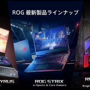 ASUSが2画面ゲーミングノート「ROG Zephyrus Duo」とハイスペックゲーミングノート「ROG Strix SCAR」を発表