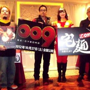 ラーメンジェンヌ凜華せらのプロデュースラーメンも!!映画『009 RE:CYBORG』と『宅麺.com』がコラボキャンペーン開始
