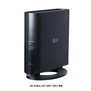 PC・スマホ・Fireタブレットからテレビ番組を視聴できるワイヤレステレビチューナーが地上波に加えてBS・110度CSに対応 ピクセラが新「Xit AirBox」を8月7日発売へ