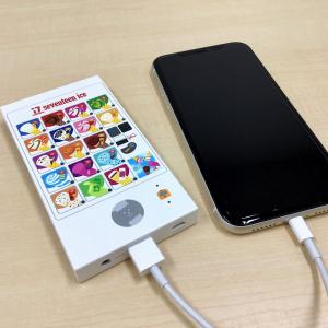 セブンティーンアイスの自販機型モバイルバッテリーが激カワ! キャンペーンで当たります